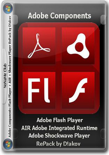 Adobe components: Flash Player 25.0.0.127 + AIR 25.0.0.134 + Shockwave Player 12.2.8.198 / RePack by D!akov / ~multi - rus~
