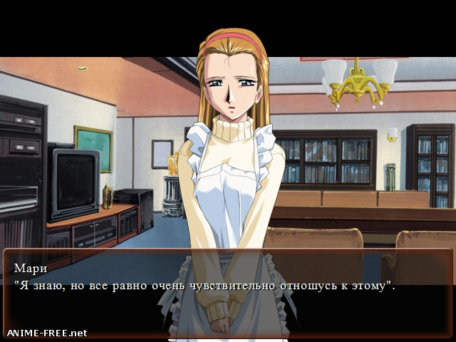 Chain : The Lost Footprints / Chain Ushinawareta Ashiato / Цепь: потерянные звенья [2001-2009] [Uncen] [VN, Animation] [RUS,JAP] H-Game