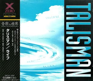 Talisman - Discography (1990-2006)