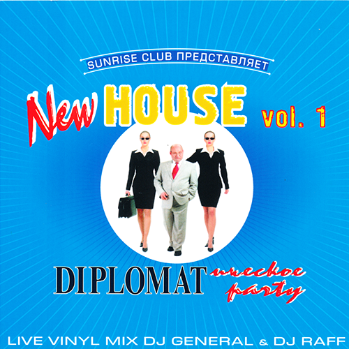 Download va live vinyl mix dj general dj raff new for House music 2003