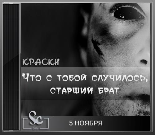http://i5.imageban.ru/out/2016/10/04/a4c136af7a867c38f4c1e2f8a4aa1101.png