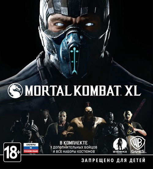Mortal Kombat XL [Update 1] (2016) PC | Repack от R.G. Revenants
