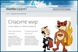 Mozilla Firefox 50.0 beta 5 (x86-x64) (2016) Rus
