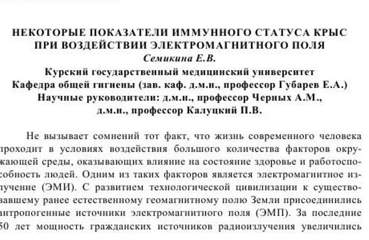http://i5.imageban.ru/out/2016/10/07/a4cc1e9cf9d8c9d9ac34a3d0374dbc6e.jpg
