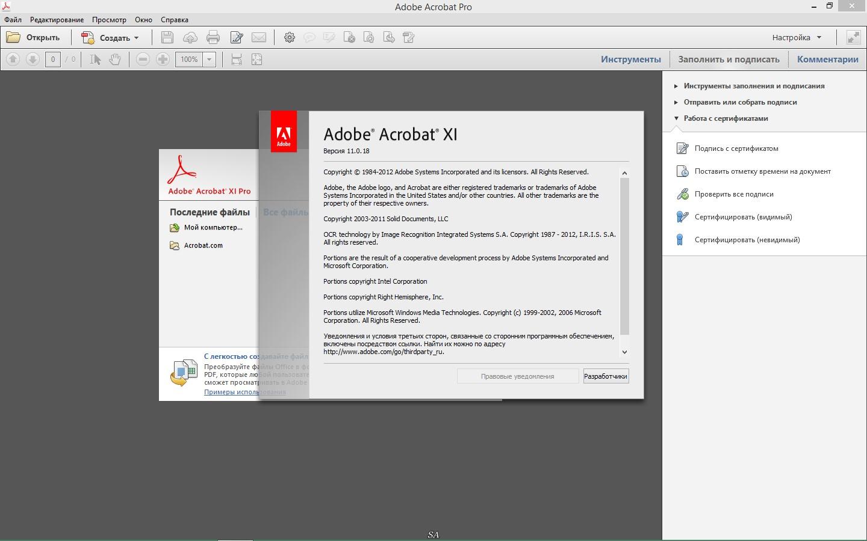 Adobe Acrobat XI Pro 11.0.18 RePack by KpoJIuK