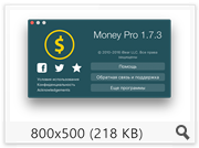 Money Pro 1.7.3 (2016) Multi/Rus