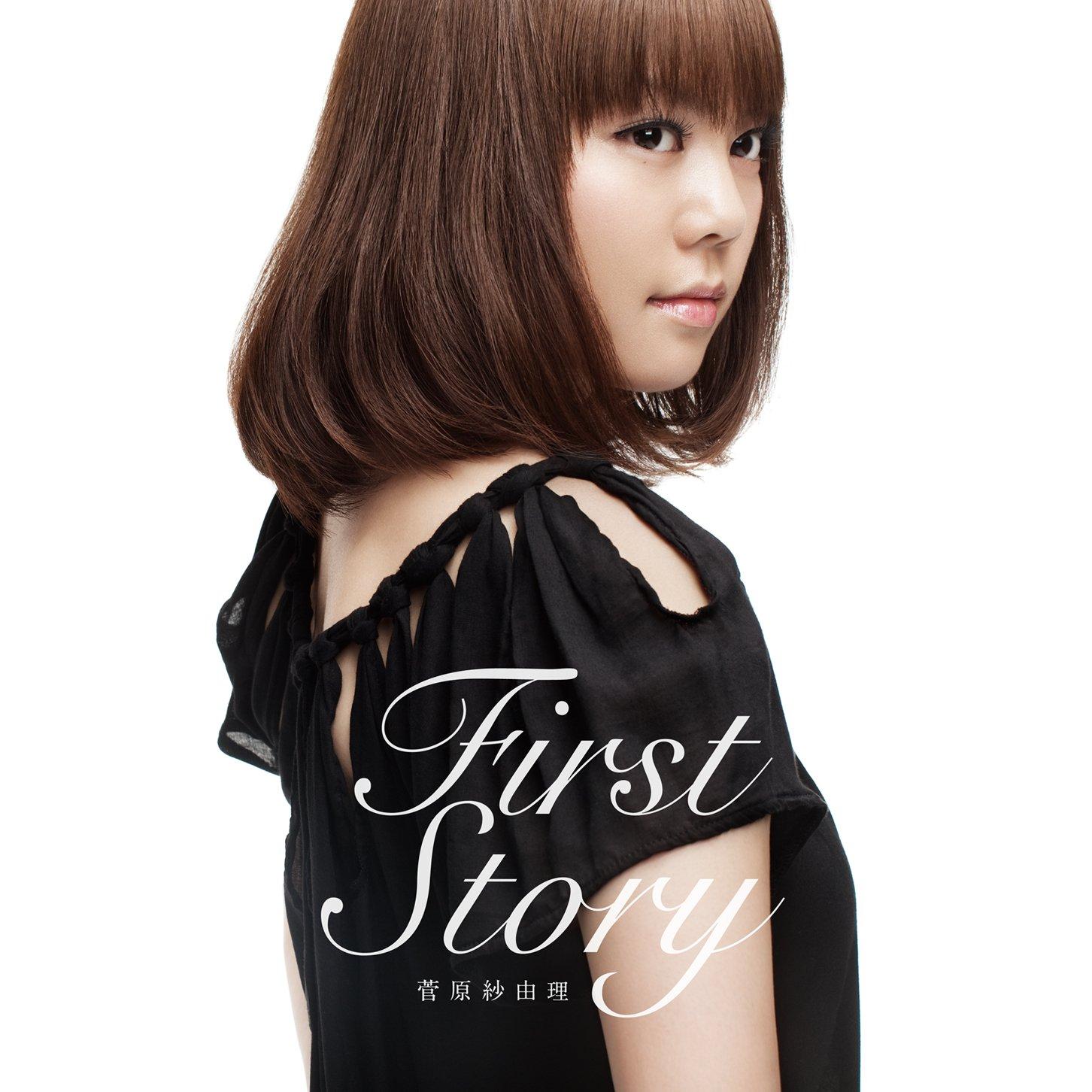 20161018.22.16 Sayuri Sugawara - First Story cover 1.jpg