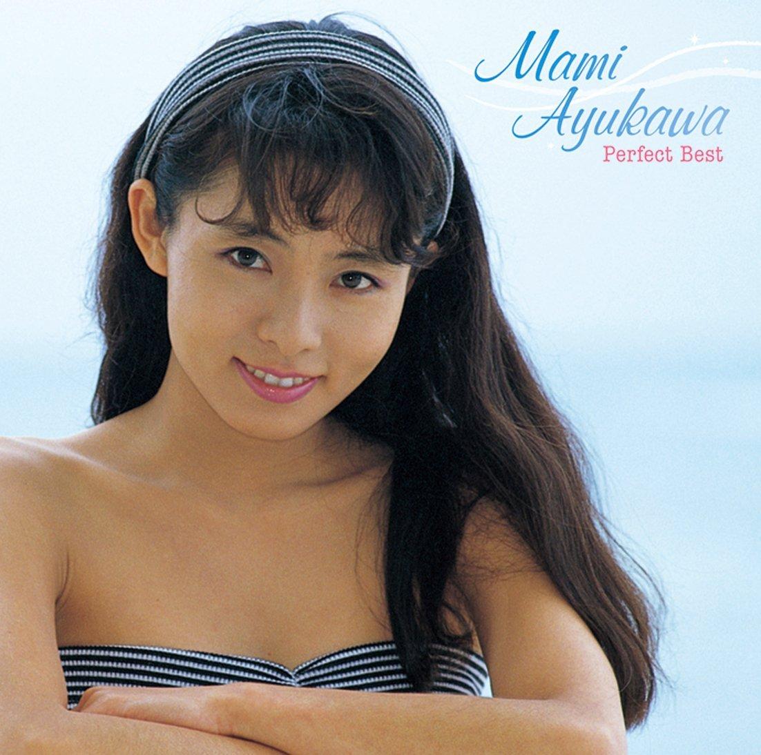 20161018.22.12 Mami Ayukawa - Perfect Best cover.jpg