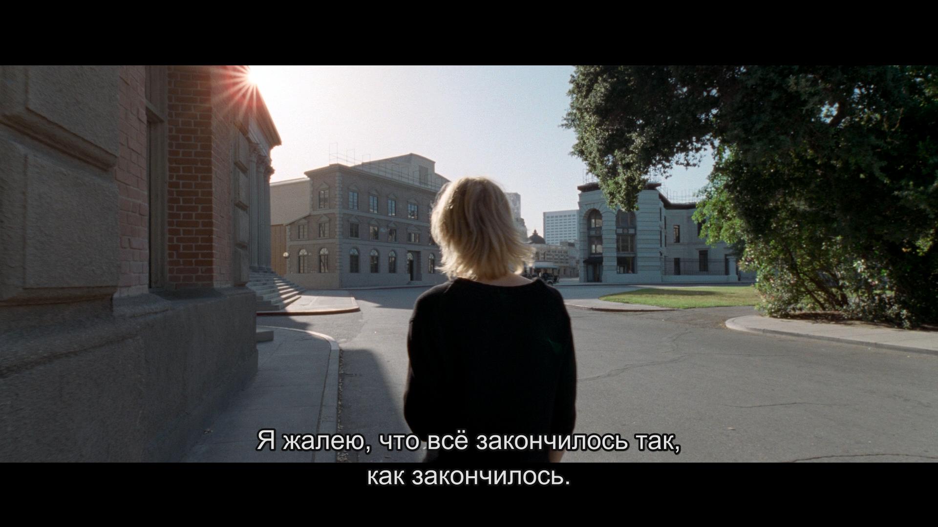 Рыцарь кубков (2015) Blu-Ray 1080p | FocusStudio