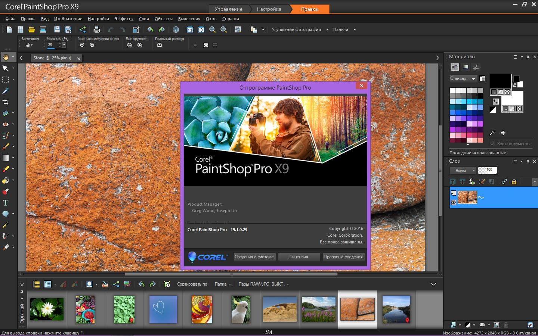 Corel PaintShop Pro X9 Ultimate 19.1.0.29 RePack by KpoJIuK + Content Pack (2016) MULTi / Русский