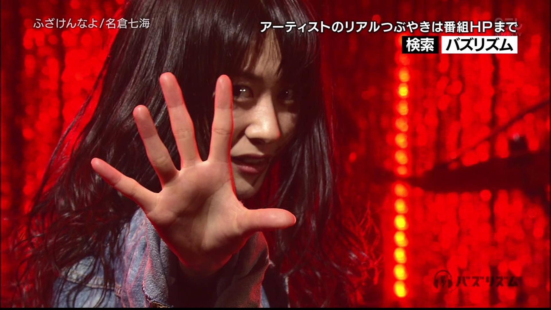 20161103.01.24 Nanami Nagura - Fuzaken na yo (Buzz Rhythm 2015.04.10 HDTV) (JPOP.ru).ts 1.jpg