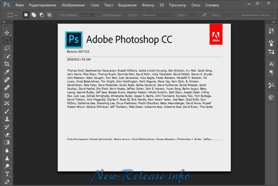 Adobe Photoshop CC 2017 18.0 Final