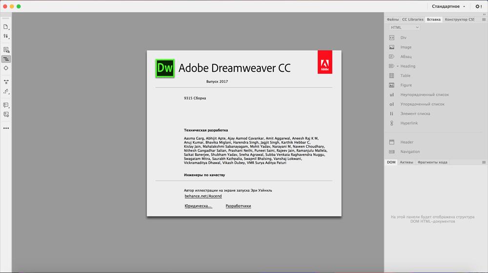 Amtlib Framework mac Adobe cc