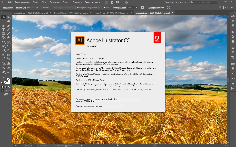 Adobe Illustrator CC 2017 21.0.0 RePack by KpoJIuK