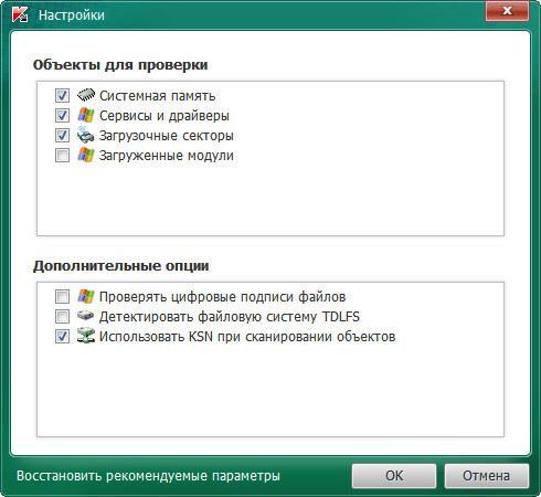 Kaspersky TDSSKiller 3.1.0.12 (2016) Русский