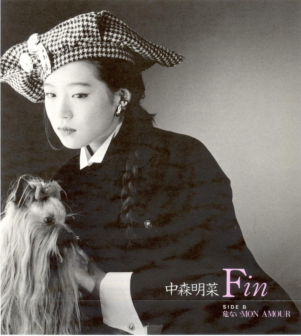 20161109.01.01 Akina Nakamori - Fin (1986) cover.jpg