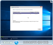 Windows 10 Professional Ru x86-x64 VL 1703 Orig w.BootMenu by OVGorskiy® 06.2017 (32/64 bit) 1DVD9