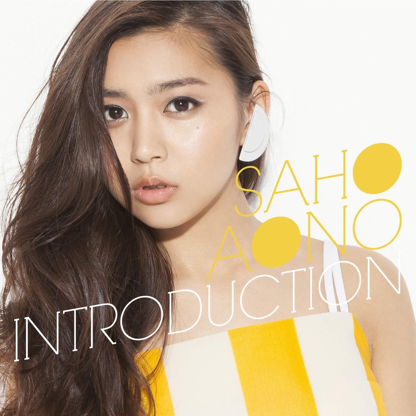 20161117.03.93 Saho Aono - Introduction (M4A) cover.jpg