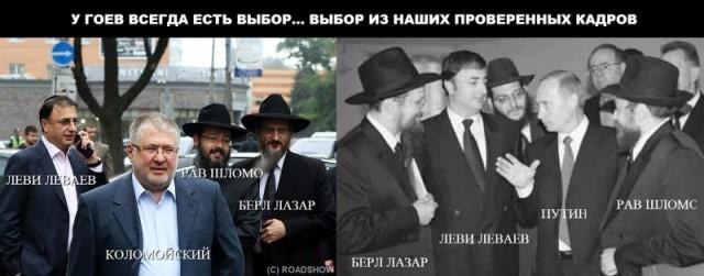 песня евреи не при чем телефоны