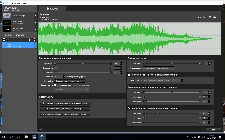 Photodex ProShow Producer 8.0.3648
