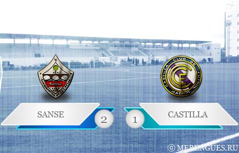 UD San Sebastián de los Reyes - Real Madrid Castilla 2:1