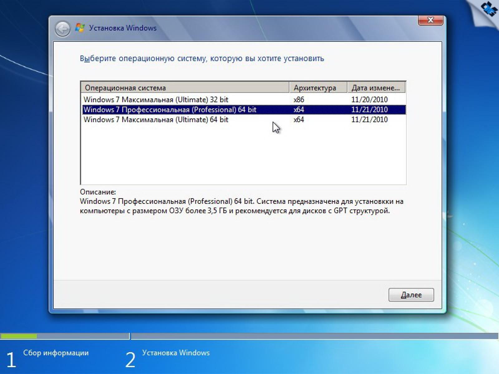 download Survey Methodology 2004
