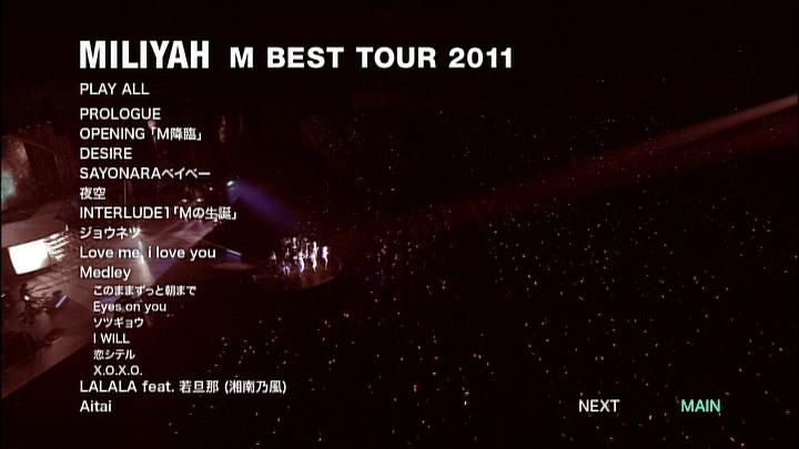 20161207.02.04 Miliyah Kato - M BEST Tour 2011 (DVD9) (JPOP.ru) menu 2.jpg