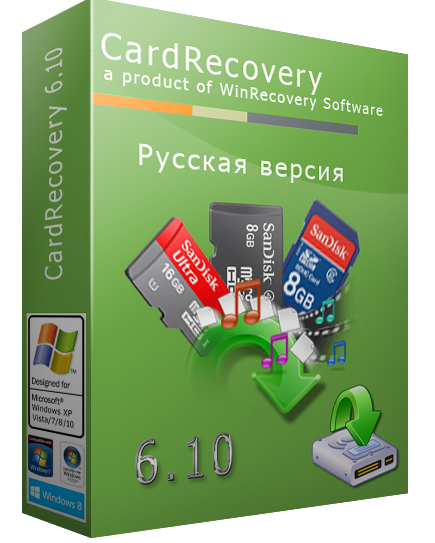CardRecovery 6.10 Build 1210 от 04.05.2016 Portable by Dinis124 (x86-x64) (2016) Rus