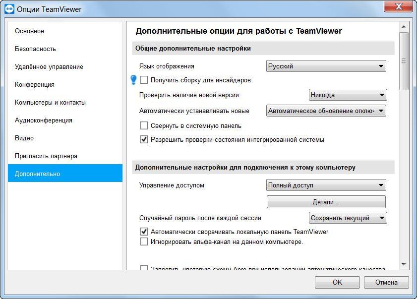 how to make kodi 16.1 portable on usb