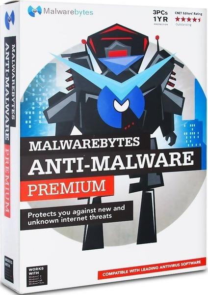 Malwarebytes Anti-Malware Premium 3.1.2.1733 DC 19.05.2017 RePack by KpoJIuK [Multi/Ru]