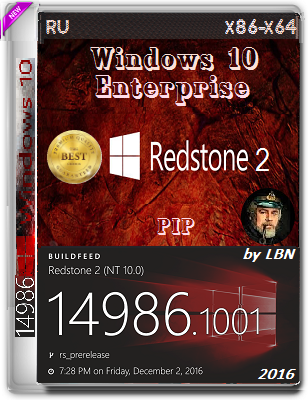 Windows 10 Enterprise 14986.1001 rs2 PIP by Lopatkin (x86/x64) (2016) Rus