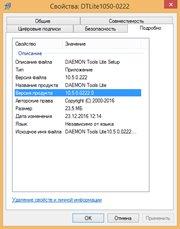 DAEMON Tools Lite 10.5.0.222 Unlocked (x86-x64) (2016) Multi/Rus