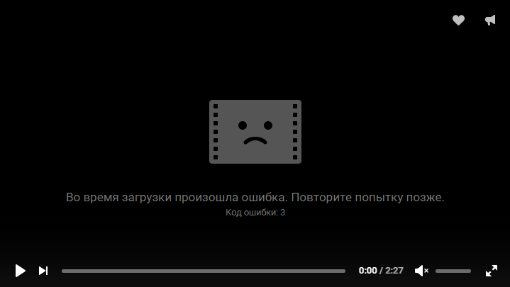 Массовые проблемы просмотра видео Вконтакте и Антивирусная авантюра Cezurity