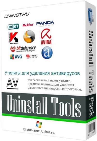 AV Uninstall Tools Pack 2017.01 (x86-x64) (2017) Rus/Eng