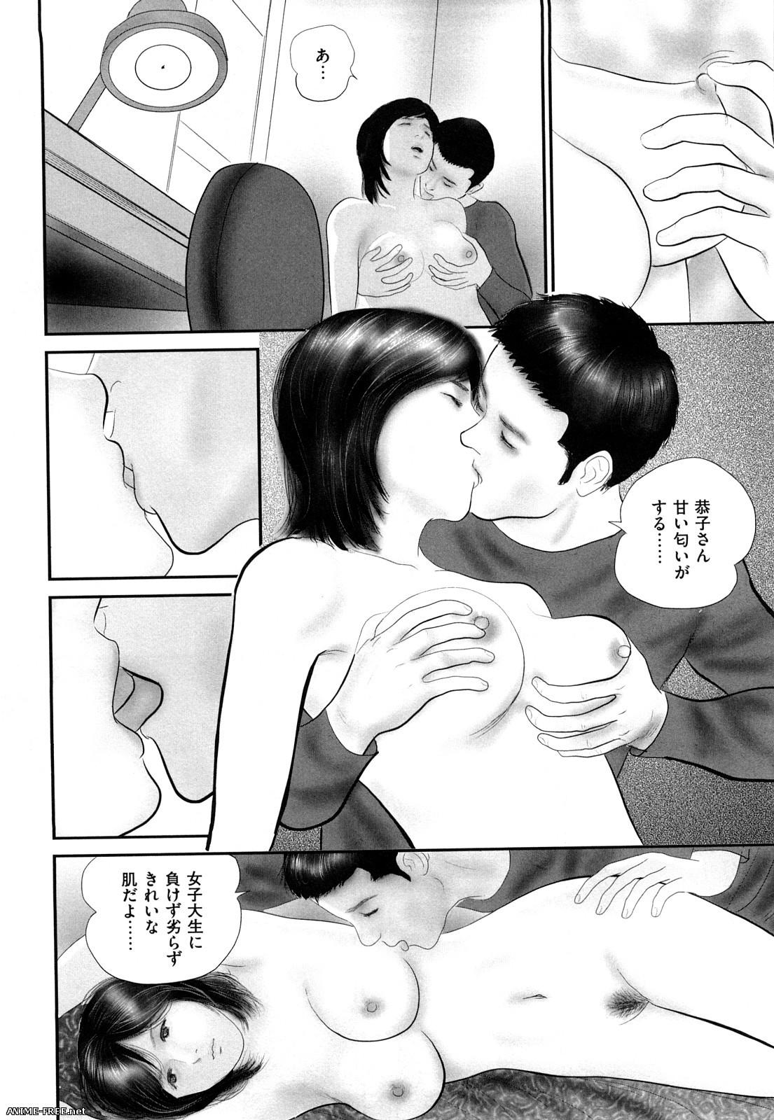 Suzuki Hiromichi - Коллекция хентай манги [Ptcen] [JAP] Manga Hentai