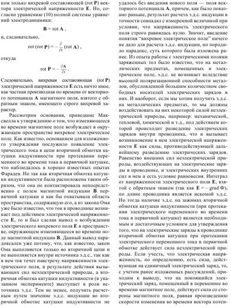 http://i5.imageban.ru/out/2017/01/04/092e6e80c9b835564c3b840a3db2909a.jpg