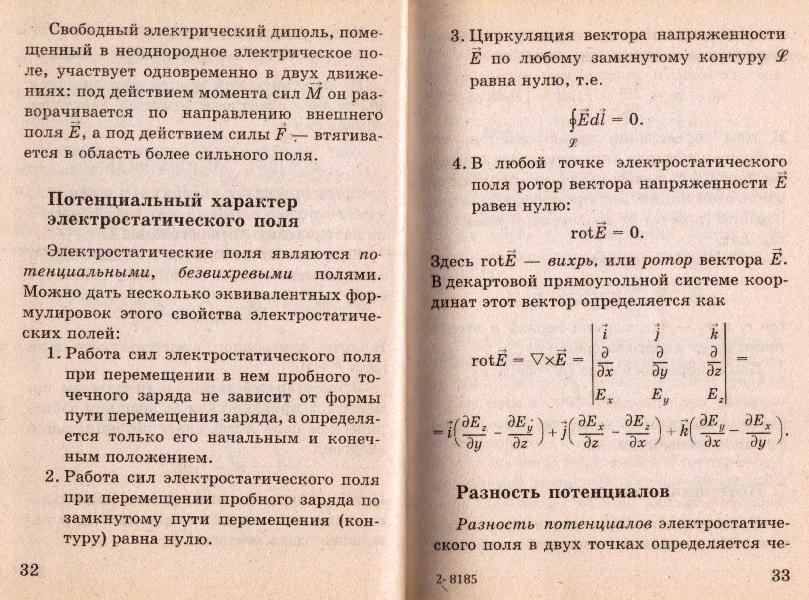 http://i5.imageban.ru/out/2017/01/04/1583e160c56b7ceb33b355b6cde13810.jpg