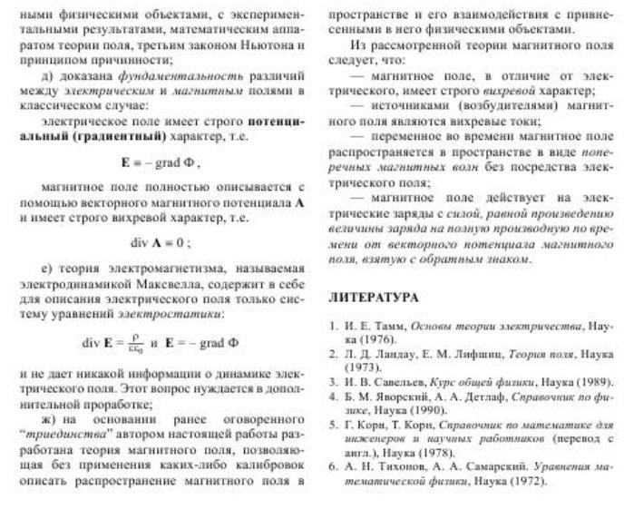 http://i5.imageban.ru/out/2017/01/04/b21927aa10ae229acca0ad5f941d406c.jpg
