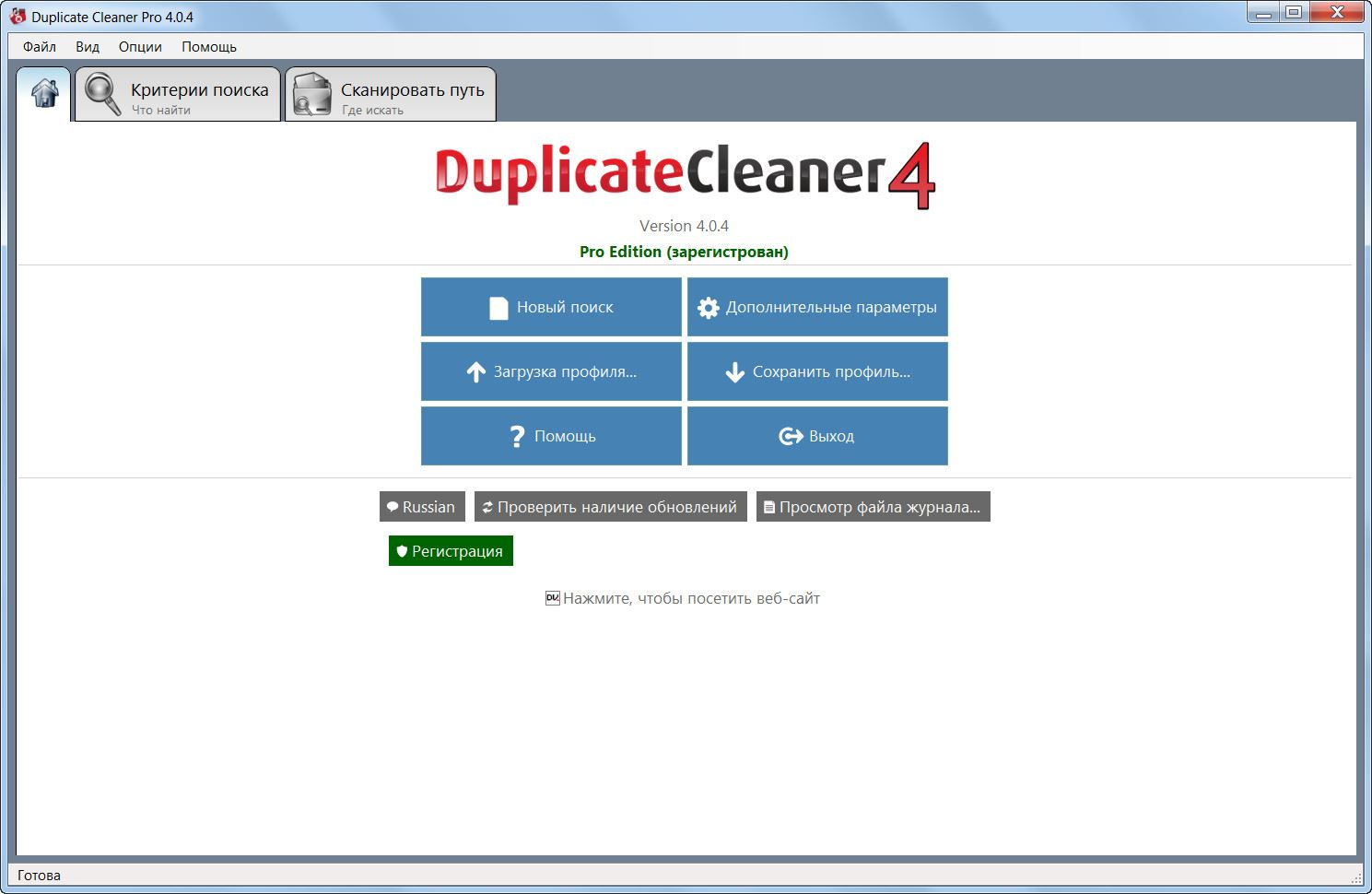 Duplicate Cleaner Pro 4.0.4 RePack by D!akov (2016) MULTi / Русский