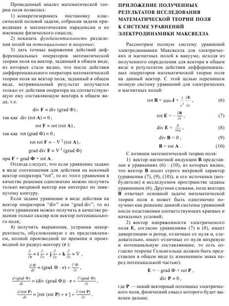 http://i5.imageban.ru/out/2017/01/04/eca42ba52a567c236851ed566df4ed7d.jpg