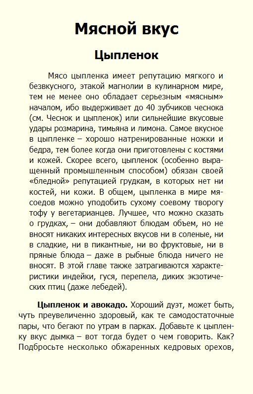 http://i5.imageban.ru/out/2017/01/08/27114836524e01e5be7756cfcbfa5114.jpg