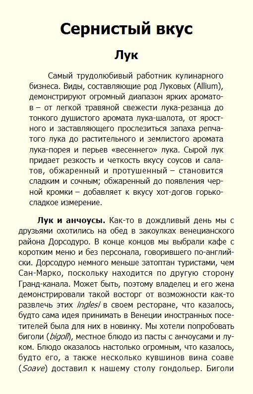 http://i5.imageban.ru/out/2017/01/08/9413b771e0687002b67d367f8e654a05.jpg