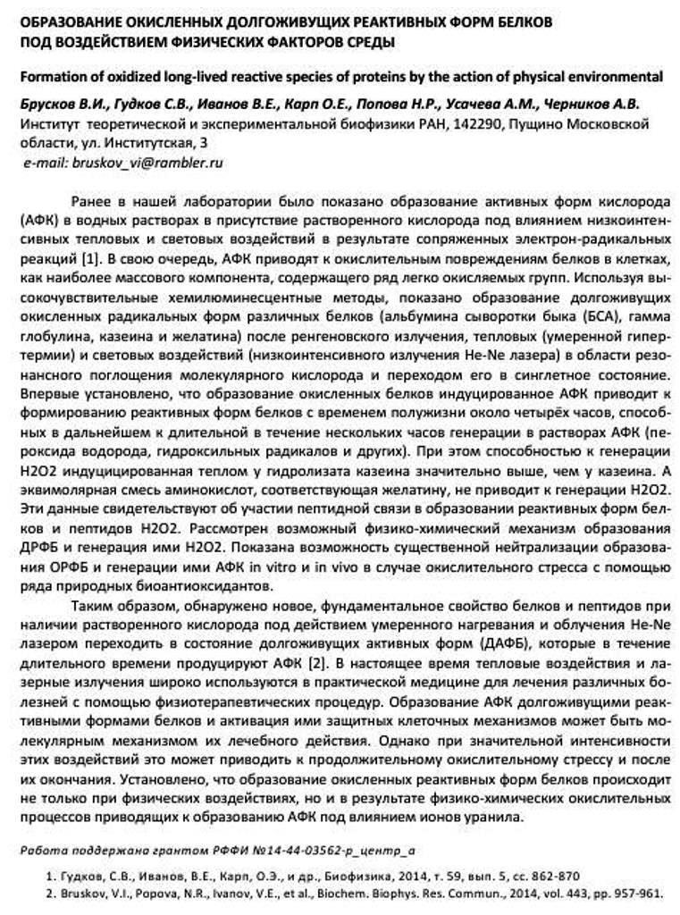 http://i5.imageban.ru/out/2017/01/10/09940208cb10042dee0f291434d39be4.jpg