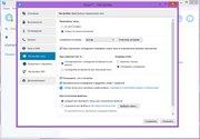 Skype 7.31.32.104 RePack (& portable) by KpoJIuK (x86-x64) (2017) Multi/Rus