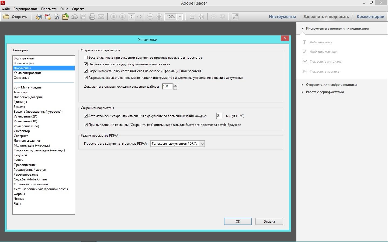 adobe pdf plugin for firefox and netscape 11.0 06