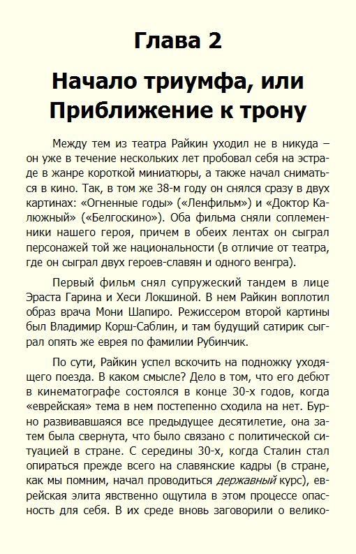 http://i5.imageban.ru/out/2017/01/10/b26f7f77ef8fae25d26aa758fdf008f8.jpg