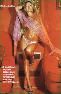 http://i5.imageban.ru/out/2017/01/11/794dcc48bd59413d68a776f89fb49373.jpg