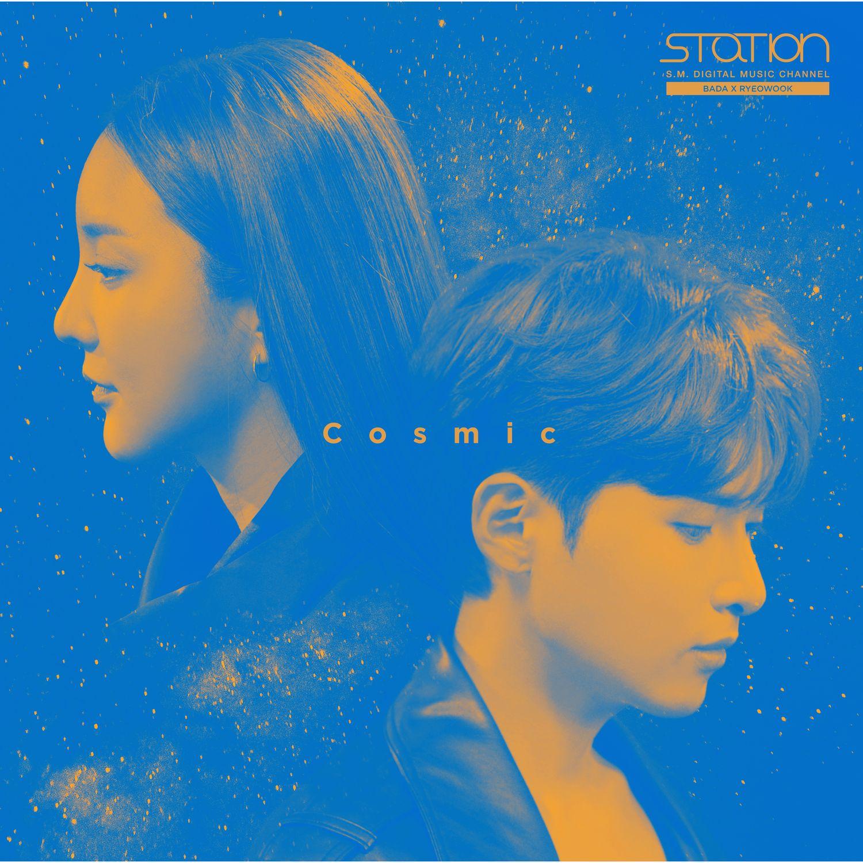 20170112.01.04 Bada x RyeoWook (Ryeo Wook) - Cosmic cover.jpg