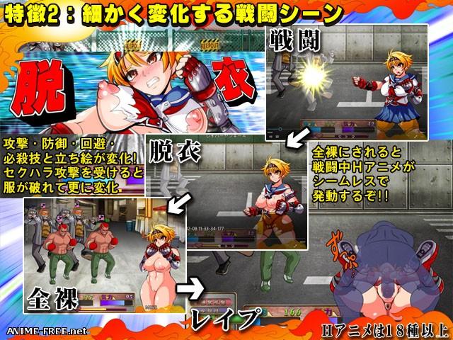Kamikaze Kommittee Ouka RPG / Tokkoo Iinkai Ouka RPG [2017] [Cen] [jRPG] [JAP] H-Game