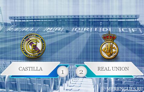 Real Madrid Castilla - Real Union Club de Irun 1:2